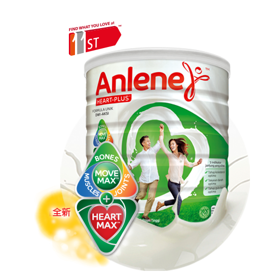 Anlene HEART-PLUS<sup>TM</sup>