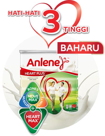 Anlene HEART-PLUS<sup>®</sup>