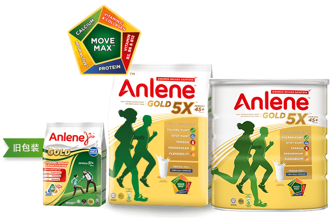 Anlene Gold 5X Powder