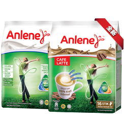 Anlene Powder